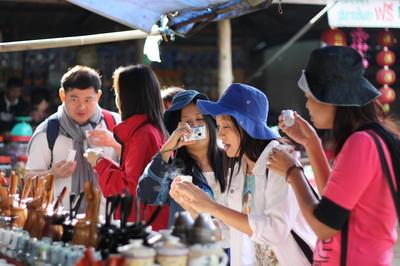 ผลการค้นหารูปภาพสำหรับ ชิมชา บ้านรักไทย